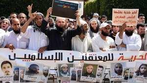 """المغرب يُفرج عن معتقلين إسلاميين.. بينهم متهمان بتزعم """"أنصار المهدي"""" و""""حركة المجاهدين """""""