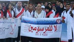 الداخلية المغربية: إصابات خفيفة وحالات تظاهر بالإغماء بين صفوف متدربي المراكز الجهوية
