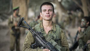 تم جمع أكثر من 33 مليون دولار خلال الحفل الذي أقيم لدعم الجيش الإسرائيلي
