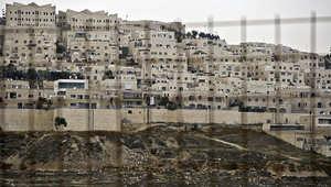 منظر عام لمستوطنة رامات شلومو في القدس الشرقية