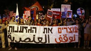 """غضب في إسرائيل بعد """"الفتك"""" بمهاجر إريتري في بئر السبع"""
