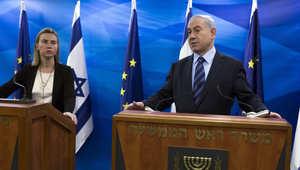 """دعوة للتفرقة بين """"إرهاب داعش"""" و""""هجمات الطعن"""" تثير غضباً بإسرائيل"""