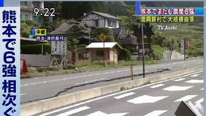 شاهد.. لحظة تصدع طريق سريع باليابان بسبب الزلزال