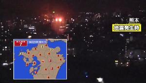 شاهد.. لحظة وقوع زلزال بقوة 6.2 ريختر في اليابان