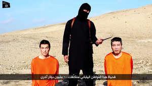 فيديو لداعش يهدد فيه بقطع رأس رهينتين يابانيتين بحال عدم دفع فدية خلال 72 ساعة