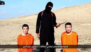 طوكيو تسابق الزمن للتواصل مع داعش قبل انقضاء مهلة التنظيم لقتل اثنين من مواطنيها