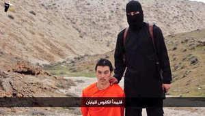 جنرال أمريكي لـCNN: قنوات سرية للتفاوض بين داعش والأردن.. وفيديو قتل غوتو يكشف ما حل بالتنظيم