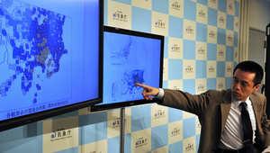 وكالة رصد الزلازل اليابانية