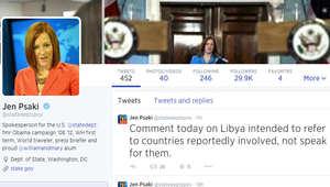 تغريدة لبساكي تزيد السؤال غموضاً.. هل حقاً تقف مصر والإمارات وراء غارات ليبيا؟