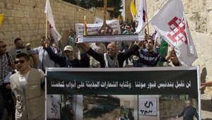 محكمة إسرائيلية تحظر على 3 يهوديات الاقتراب من المقبرة الإسلامية بالقدس
