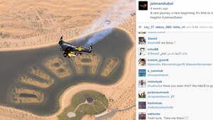 """ترقبوا مفاجأة كبيرة.. من """"الرجل النفاث"""" في دبي"""