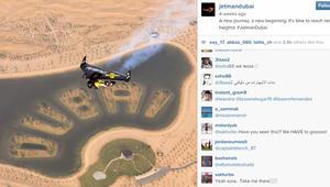 """بالفيديو والصور..  ترقبوا مفاجأة كبيرة من """"الرجل النفاث"""" في دبي"""