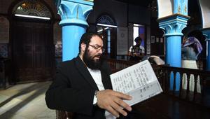 """أياما قبل حج اليهود بـ""""الغريبة"""".. إسرائيل تطلب من مواطنيها مغادرة تونس فورا"""