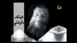 صورة أبوخالد السوري بكفنه كما وردت في رسالة الجولاني