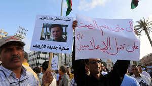مسيرة احتجاجية على اغتيال الصحفي أبوزيد