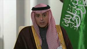 الجبير: السعودية مستعدة لمشاركة التحالف الدولي بقوات خاصة.. ورحيل الأسد أمر ثابت ومحسوم