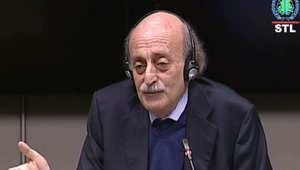جنبلاط أمام القضاء الدولي: الحريري شخصية سنية أخافت الأسد والنظام السوري هدده وقتل والدي والشهود