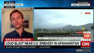"""مصادر دبلوماسية لـCNN: هجوم انتحاري قرب السفارة الأمريكية بأفغانستان و""""طالبان"""" تزعم المسؤولية"""