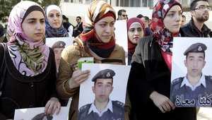 صحفي عايش من منزل الكساسبة لحظات إعلان مقتله: والدته وزوجته انهارتا.. و3رهائن مازالوا لدى داعش