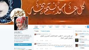 """تهنئة من توكل كرمان وأيمن نور لـ""""جيش مصر"""" بذكرى 6 أكتوبر تثير جدلاً بمواقع التواصل"""