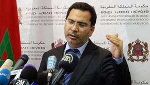 حكومة المغرب ترّد على تقرير هيومن رايتس ووتش حول مزاعم التعذيب