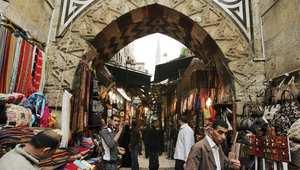 صندوق النقد الدولي: على البنوك الإسلامية الوصول للشركات الصغيرة ومن لا يمتلكون حسابات بنكية