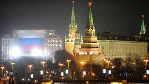 موجة هجمات إلكترونية تستهدف الكرملين والبنك المركزي الروسي