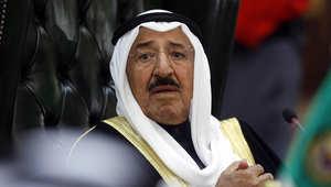 """أمير الكويت في إيران عشية اجتماع """"مهم"""" لوزراء الخارجية الخليجيين قد يحسم موضوع قطر"""