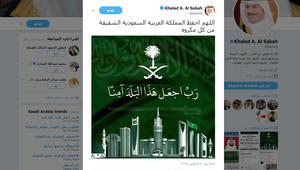 """الكويت تدين إطلاق الصواريخ على السعودية: """"تعبر عن تعنّت الحوثيين"""""""