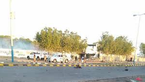 صورة للتفجير