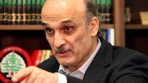 """لبنان.. جعجع يرفض """"حوار 9 سبتمبر"""" ويطلب رحيل الحكومة"""