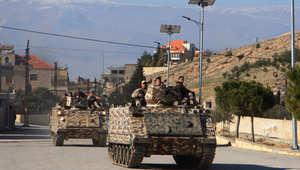"""لبنان.. مقتل 3 """"إرهابيين"""" في عملية """"نوعية خاطفة"""" للجيش قرب الحدود مع سوريا"""