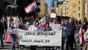 للمرة الـ17.. الانقسامات تعرقل انتخاب رئيس للبنان وجولة جديدة للنواب 28 يناير