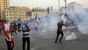 """لبنان يترقب """"انتفاضة شعبية"""" الأربعاء وتحذيرات غير مسبوقة لمجلس النواب"""
