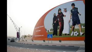 قطر وكأس العالم