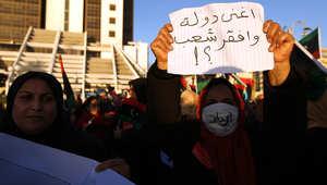 """الليبيون ينتخبون """"الـ60"""" وسط توترات أمنية ومقاطعة أمازيغية"""