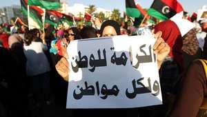 """مواقف متضاربة في ليبيا حول ذبح 21 قبطياً وقصف الجيش المصري لمواقع """"داعش"""" في درنة"""