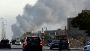 سحب الدخان تتصاعد من محيط مطار طرابلس