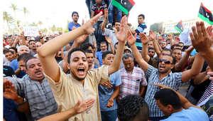 صورة ارشيفية لاحتجاجات شعبية تطالب بوقف العنف