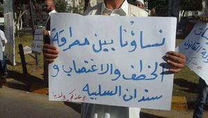 غضب واسع في ليبيا بسبب انتشار فيديو يوّثق اغتصاب مسلحين لامرأة