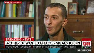 شقيق صلاح عبدالسلام المشتبه به في هجمات باريس: أعتقد أنه غير رأيه في اللحظة الأخيرة