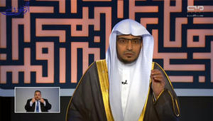 """بعد انتقاده.. المغامسي يبين تصريح """"الشيعة والإباضية والإسماعيلية طوائف مسلمة"""""""