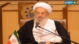 شيرازي يستهدف السعودية: الوهابية ليست من الإسلام ونريد من يرد عليهم