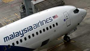 طائرة للخطوط الماليزية