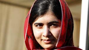 الناشطة الباكستانية الشابة ملالا يوسف زي
