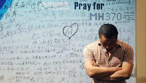 رسائل إلى المفقودين من ذويهم بعد أن طال غيابهم