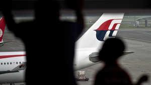 صورة لطائرة من اسطول الماليزية