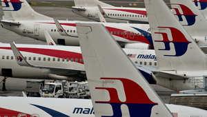 طائرات الماليزية