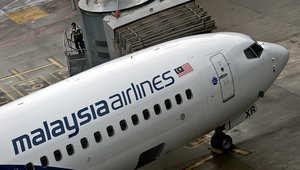 تضع النظرية الجديدة ركاب الطائرة وطاقمها في دائرة الاشتباه