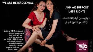 إيقاف فتاتين قبلتا بعضهما في مراكش.. وهيئات تتضامن معهما